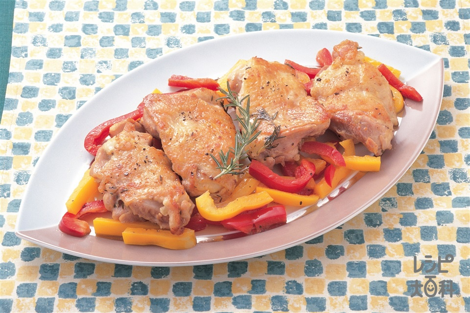 チキンのマリネステーキ(鶏もも肉+パプリカ(赤)を使ったレシピ)
