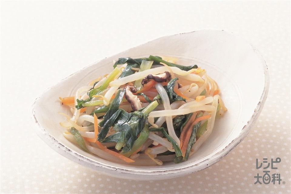ミックス野菜のナムル(もやし+小松菜を使ったレシピ)