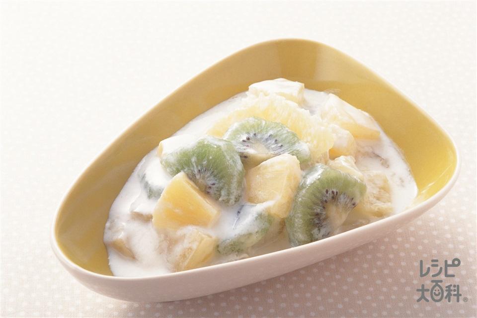 フルーツサラダ(キウイ+プレーンヨーグルトを使ったレシピ)