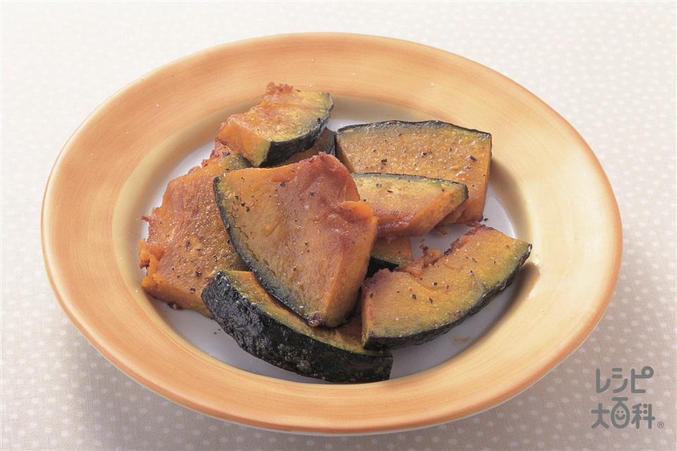 かぼちゃのオリーブオイルソテー(かぼちゃを使ったレシピ)
