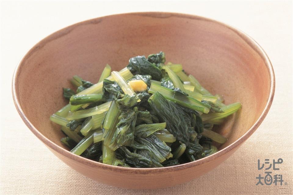 小松菜のからしあえ(小松菜+A溶きがらしを使ったレシピ)