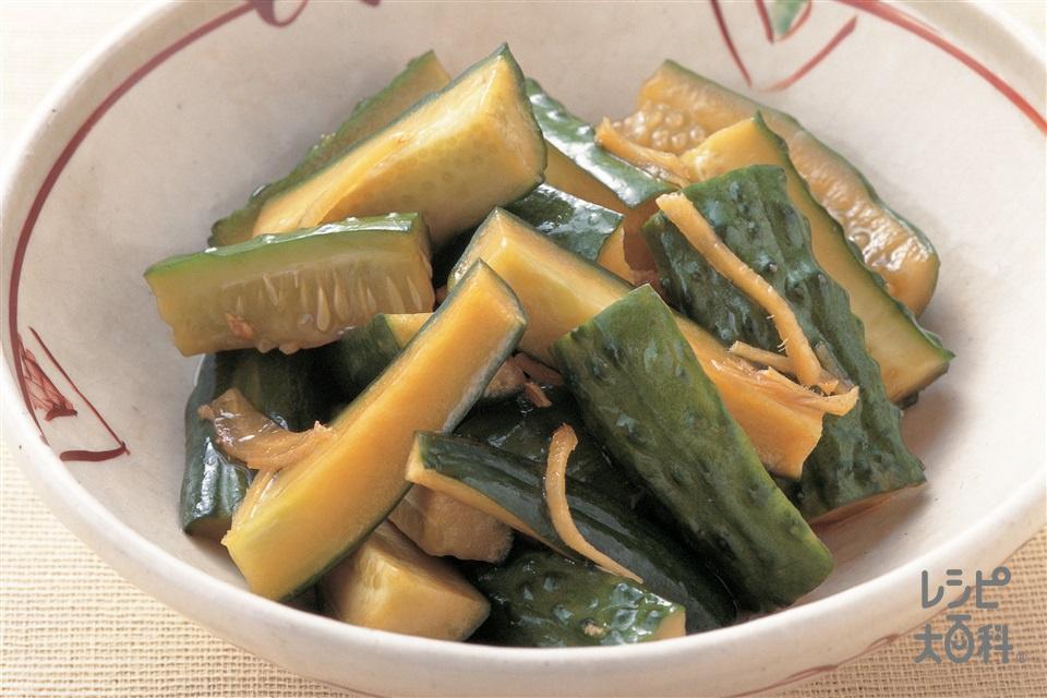 きゅうりのしょうゆ漬け(きゅうり+Aしょうがのせん切りを使ったレシピ)