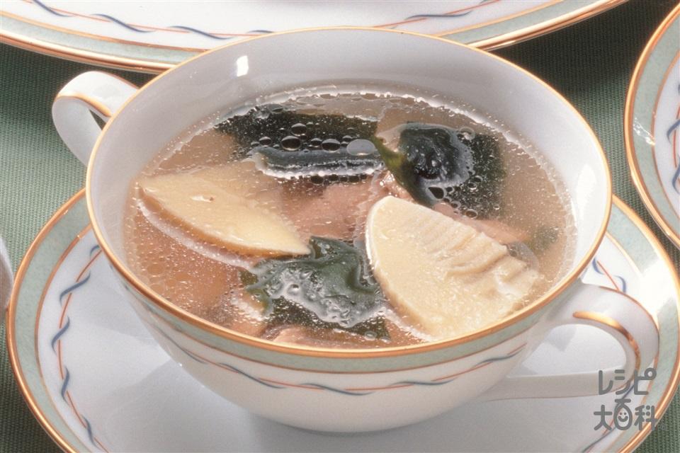 たけのことわかめのスープ(ゆでたけのこ+豚もも薄切り肉を使ったレシピ)