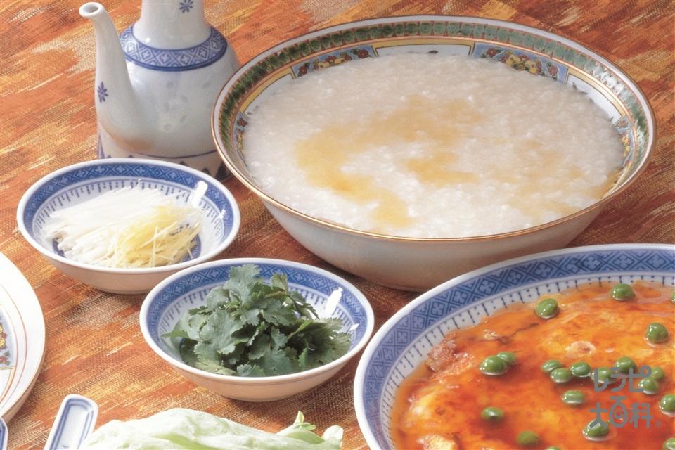 中国風おかゆ(米+ねぎを使ったレシピ)