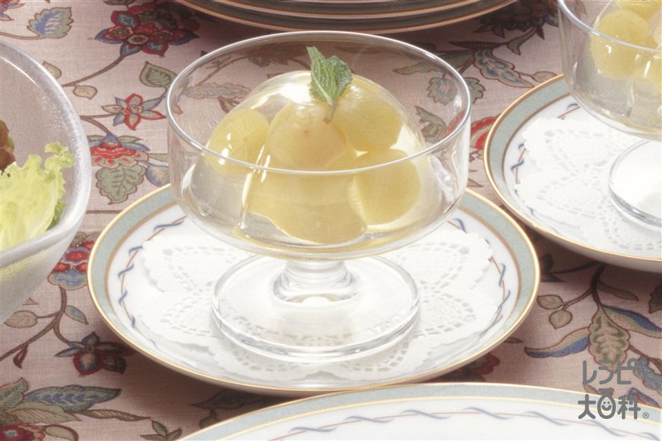ぶどうのゼリー(ぶどう+粉ゼラチンを使ったレシピ)