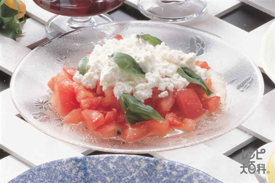 トマトサラダ(トマト+カッテージチーズを使ったレシピ)