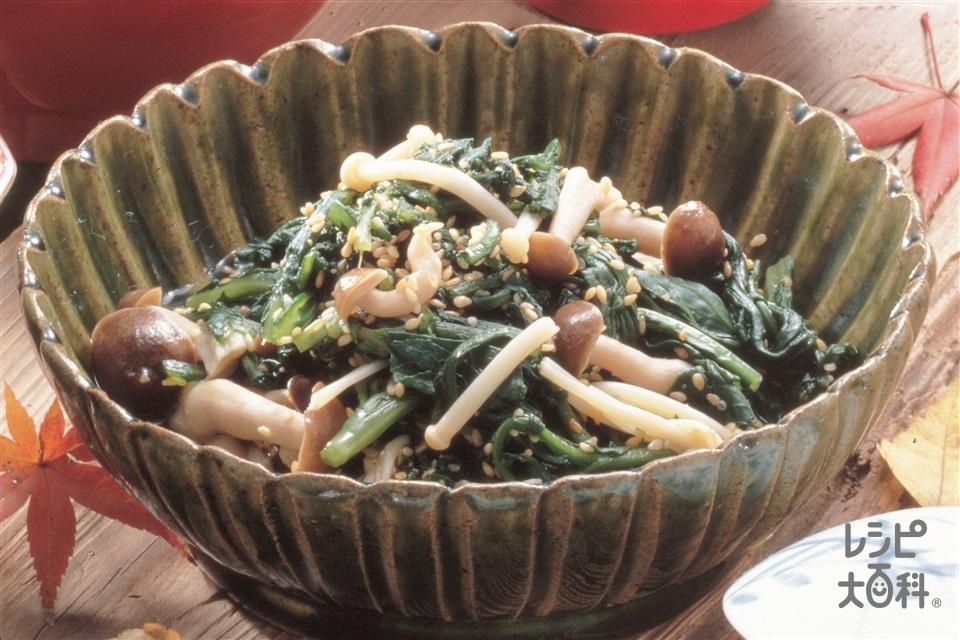 春菊ときのこのあさじあえ(春菊+小松菜を使ったレシピ)