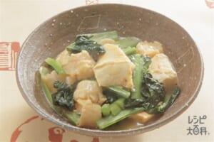 豆腐とター菜のうま煮