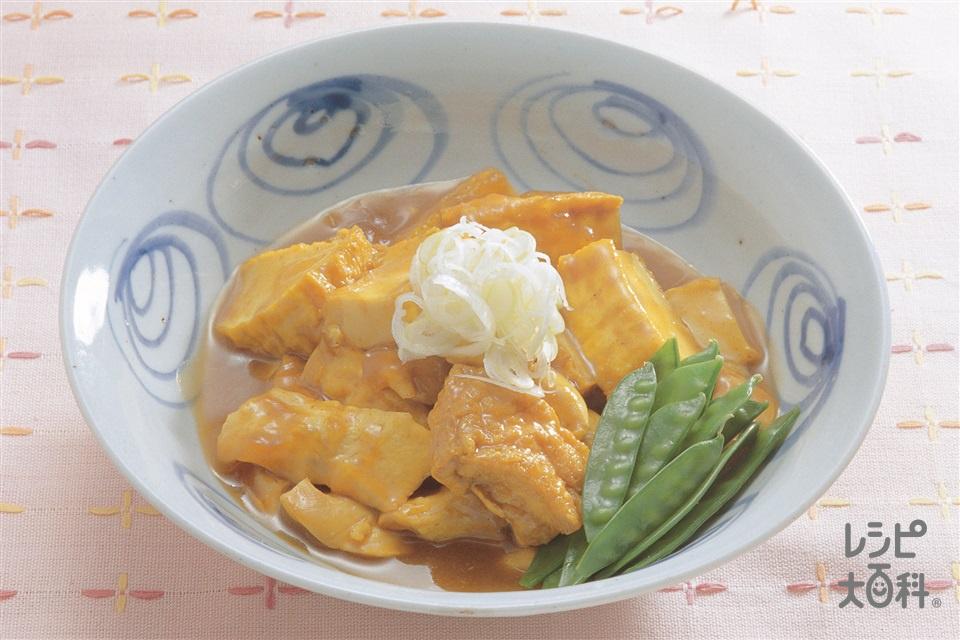 厚揚げと鶏肉のカレー煮(厚揚げ+鶏もも肉を使ったレシピ)