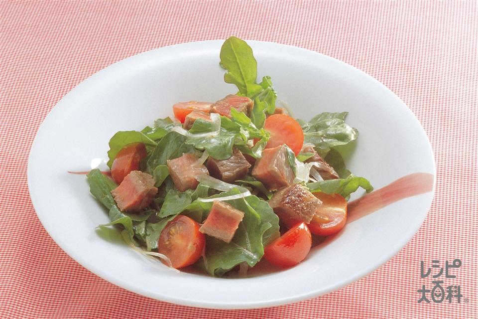 ステーキサラダ(牛サーロイン肉+「瀬戸のほんじお」を使ったレシピ)