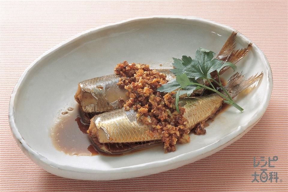 いわしの煮もの(いわし+バルサミコ酢を使ったレシピ)