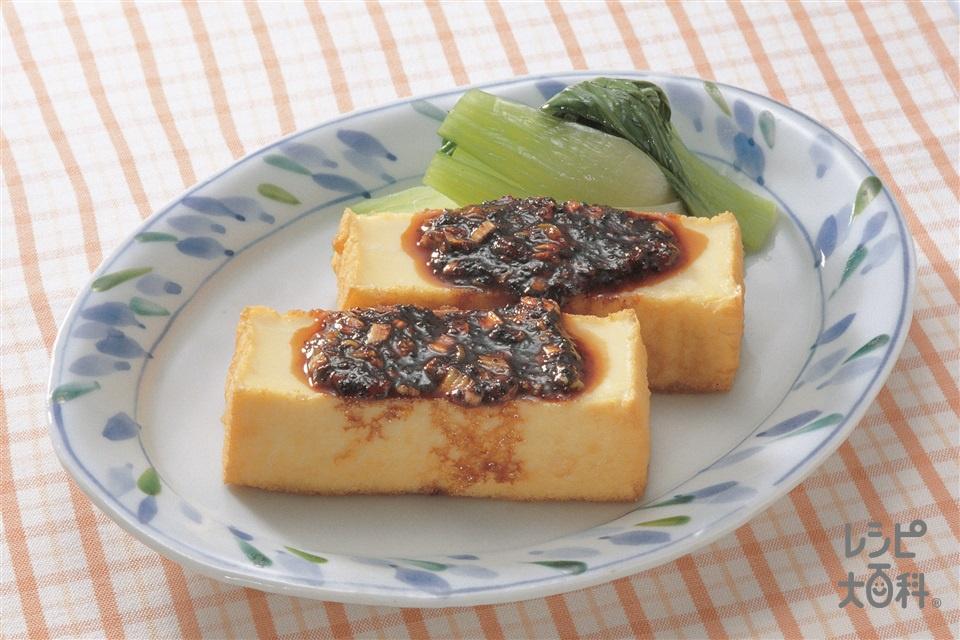 生揚げ焼き(厚揚げ+Aねぎのみじん切りを使ったレシピ)