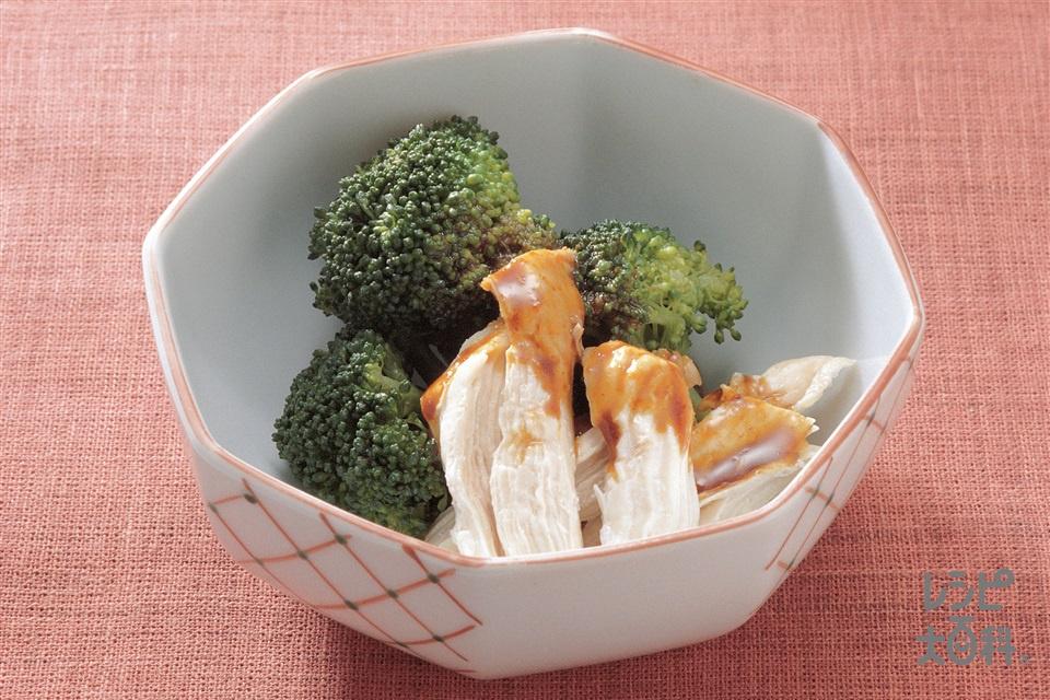蒸し鶏のからしみそダレ(鶏むね肉(皮なし)+A「瀬戸のほんじお」を使ったレシピ)
