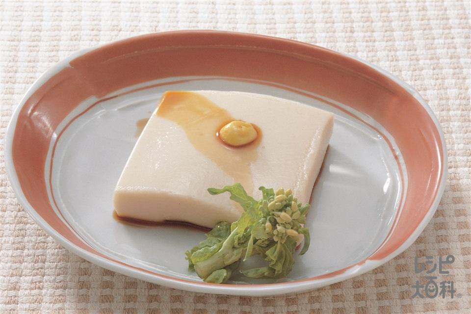 ごま豆腐(くず粉+練り白ごまを使ったレシピ)