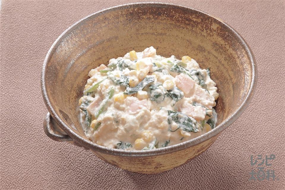 ほうれん草の洋風白あえ(ほうれん草+木綿豆腐を使ったレシピ)