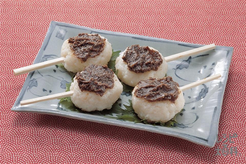 変わり五平餅(ご飯+「AJINOMOTO 胚芽の恵みコーン油」を使ったレシピ)