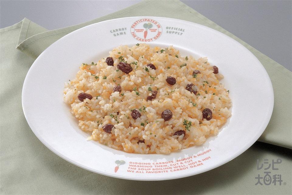 キャロットライス(米+にんじんを使ったレシピ)