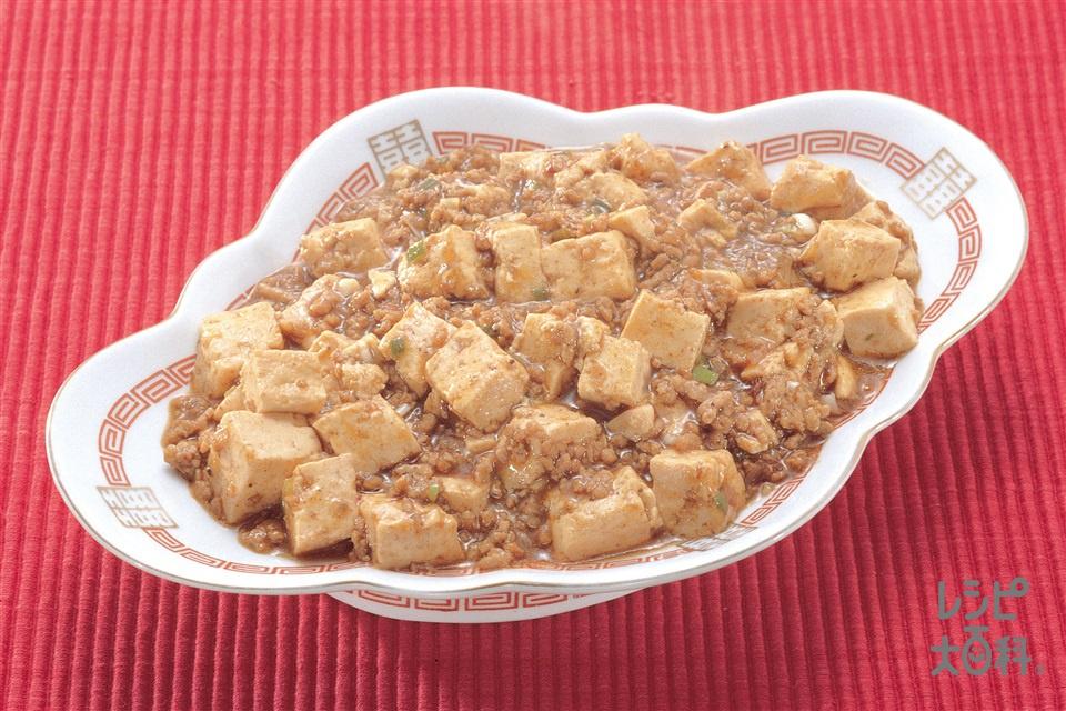 ボリューム満点 麻婆豆腐
