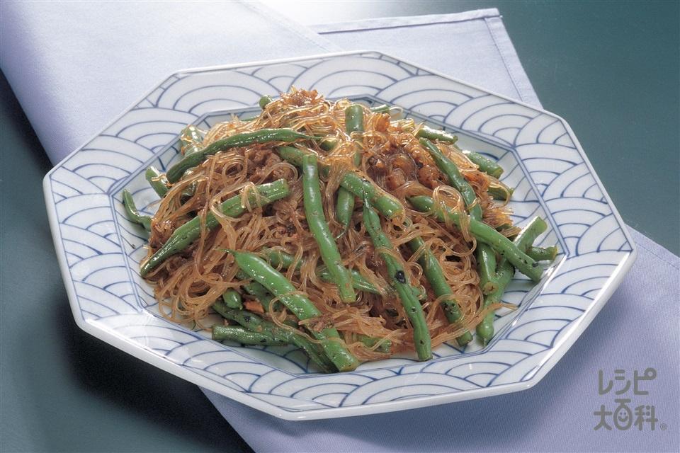 春雨といんげん・干しえびの豆チ炒め(春雨(乾)+さやいんげんを使ったレシピ)
