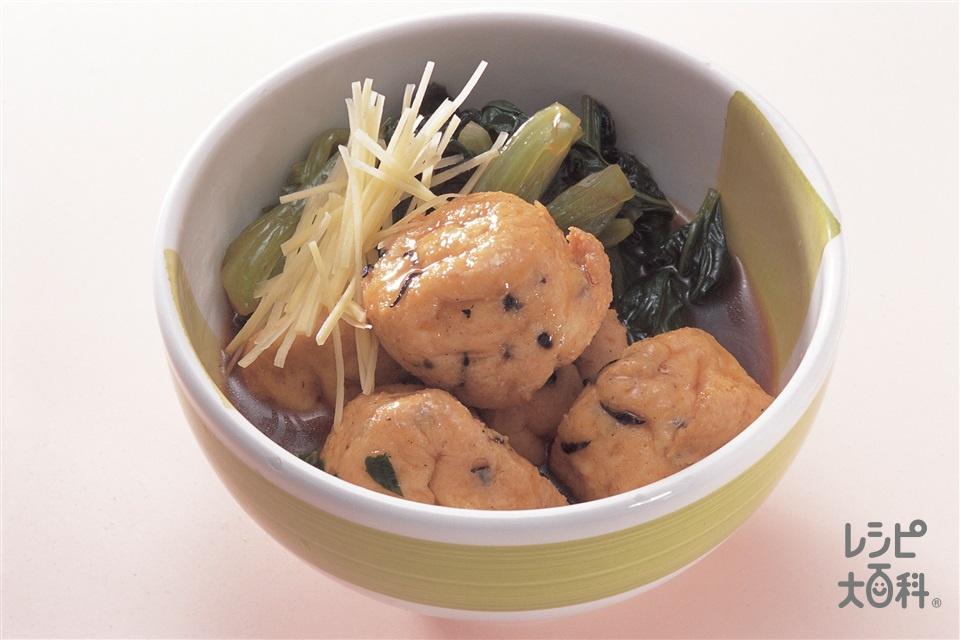 小がんものサッと煮(がんもどき(小)+小松菜を使ったレシピ)