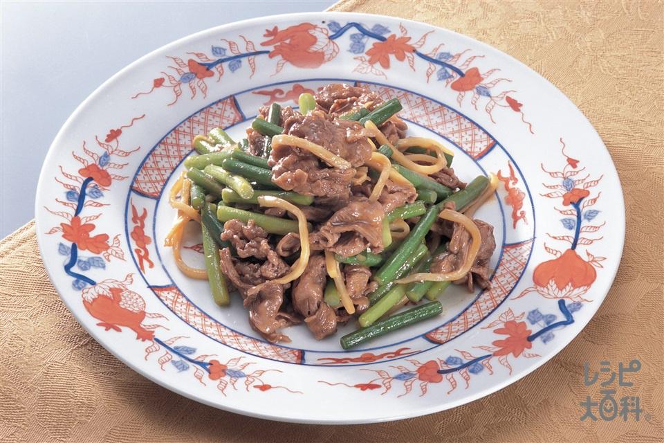 茎にんにくと牛肉の炒めもの(牛こま切れ肉+茎にんにくを使ったレシピ)