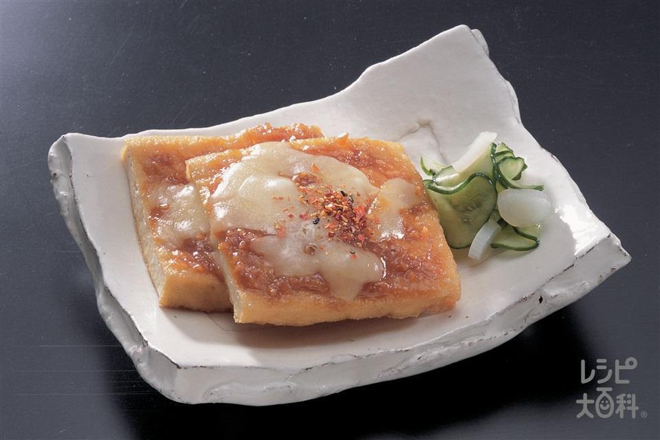 厚揚げのみそチーズ焼き(厚揚げ+きゅうりを使ったレシピ)
