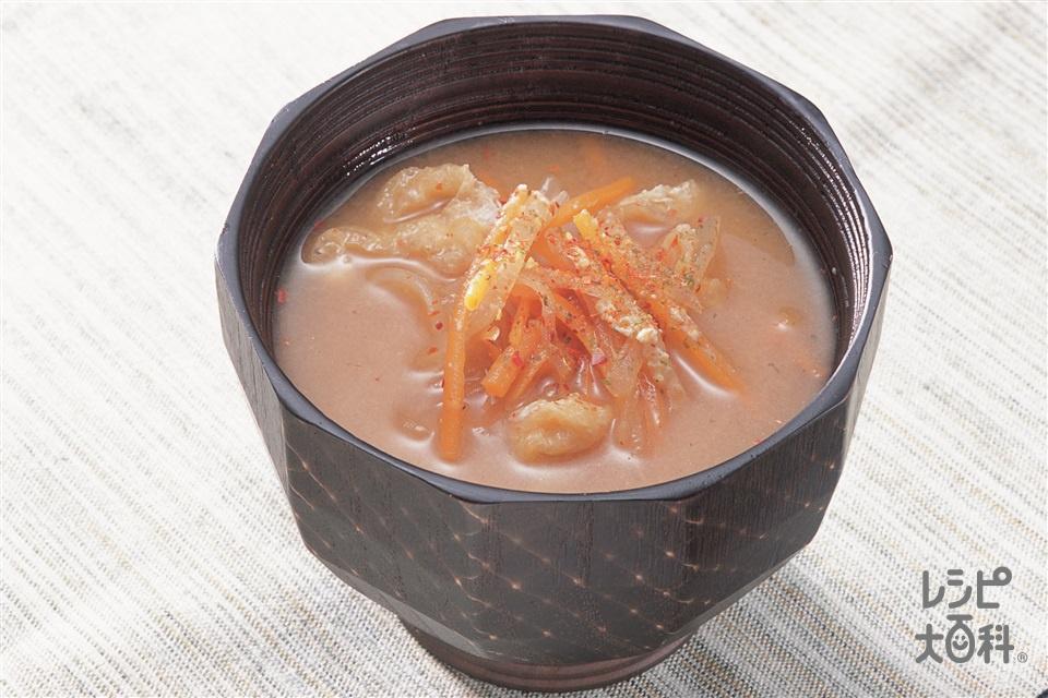 せん切り野菜のみそ汁(大根+にんじんを使ったレシピ)