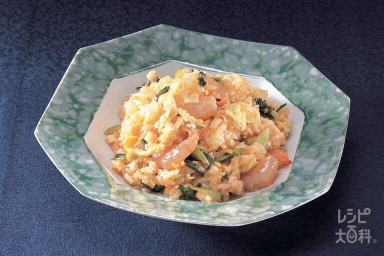 えび卵炒飯