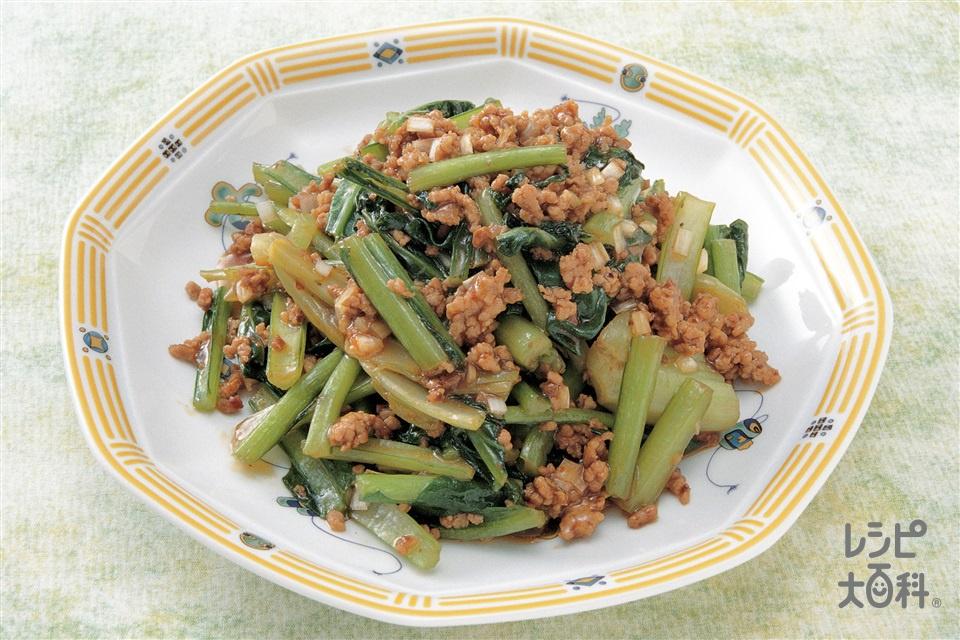 小松菜の麻婆風(小松菜+豚ひき肉を使ったレシピ)