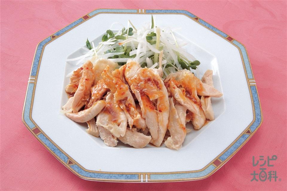 レンジ蒸し鶏の辛味ソースかけ(鶏もも肉+「瀬戸のほんじお」を使ったレシピ)