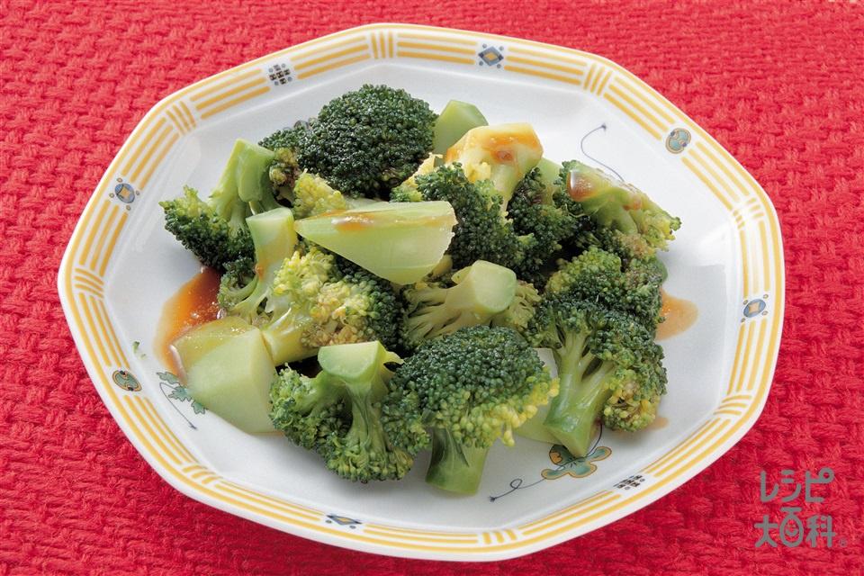 ブロッコリーの中国風温サラダ(ブロッコリー+「瀬戸のほんじお」を使ったレシピ)