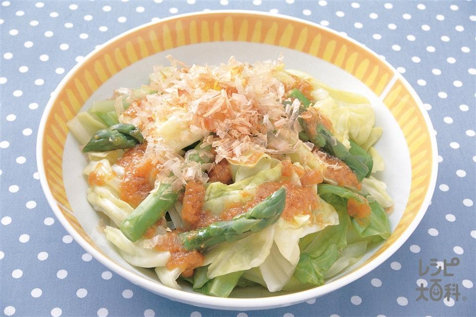 グリーンアスパラとキャベツのホットひたし(グリーンアスパラガス+キャベツを使ったレシピ)