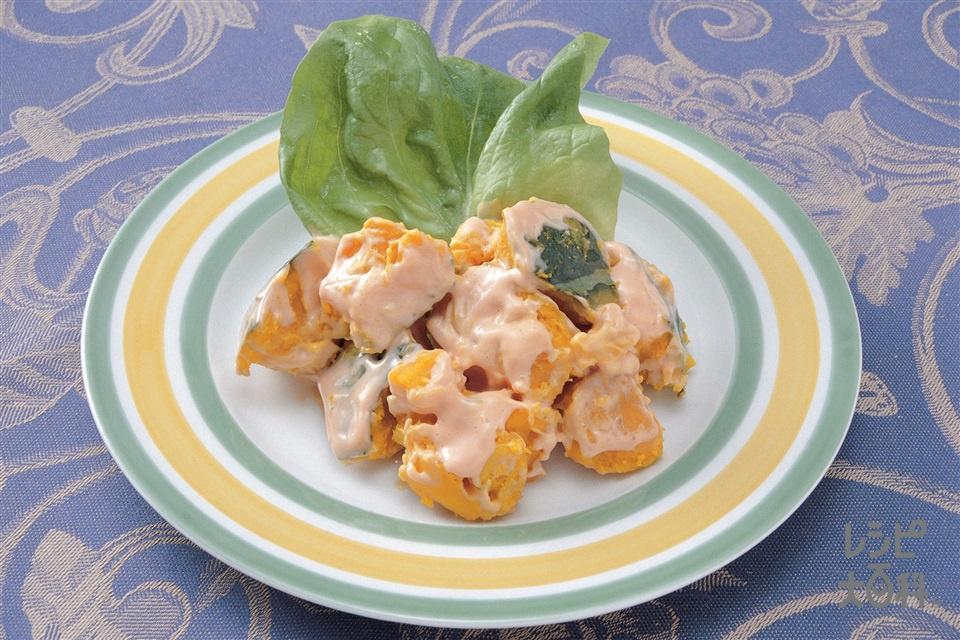 かぼちゃのサラダ(かぼちゃ+A「瀬戸のほんじお」焼き塩を使ったレシピ)