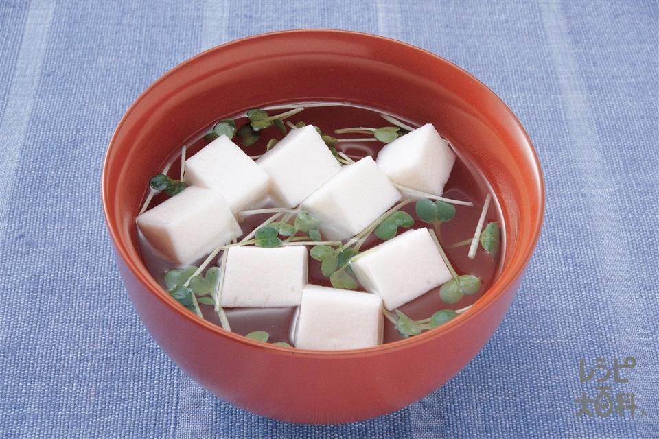 はんぺんのおすまし汁(はんぺん+貝割れ菜を使ったレシピ)