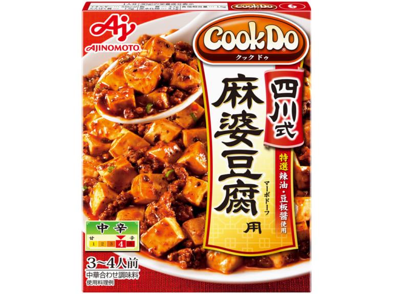 四川式麻婆豆腐用を使って☆