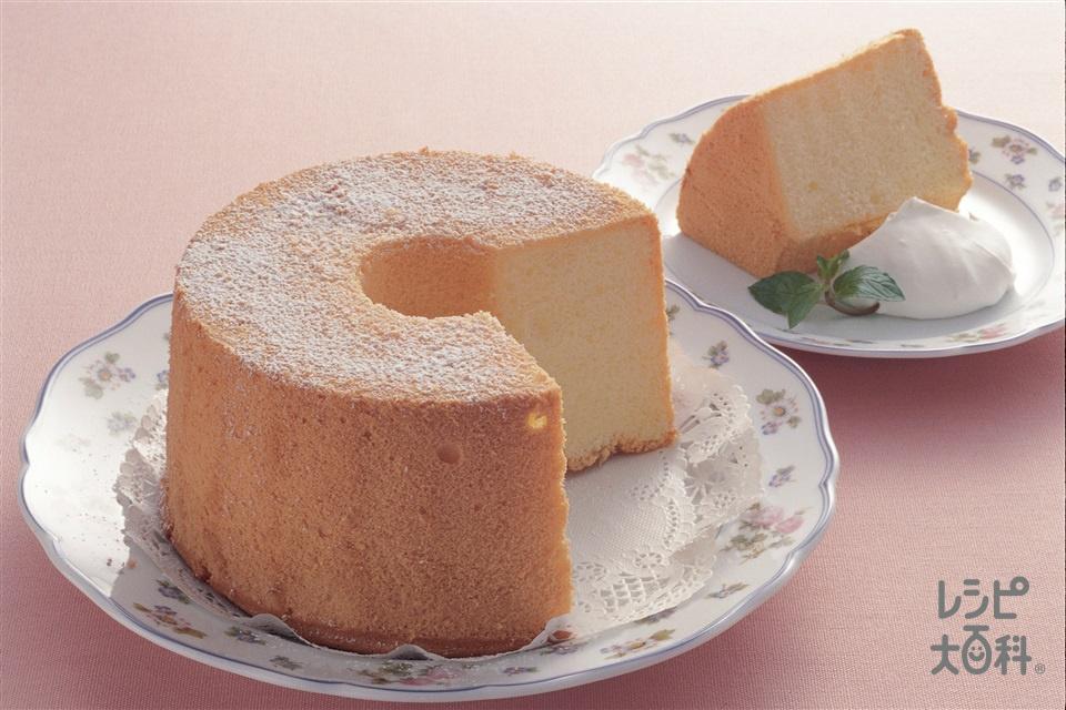 シフォンケーキ(プレーン)(卵黄+グラニュー糖を使ったレシピ)