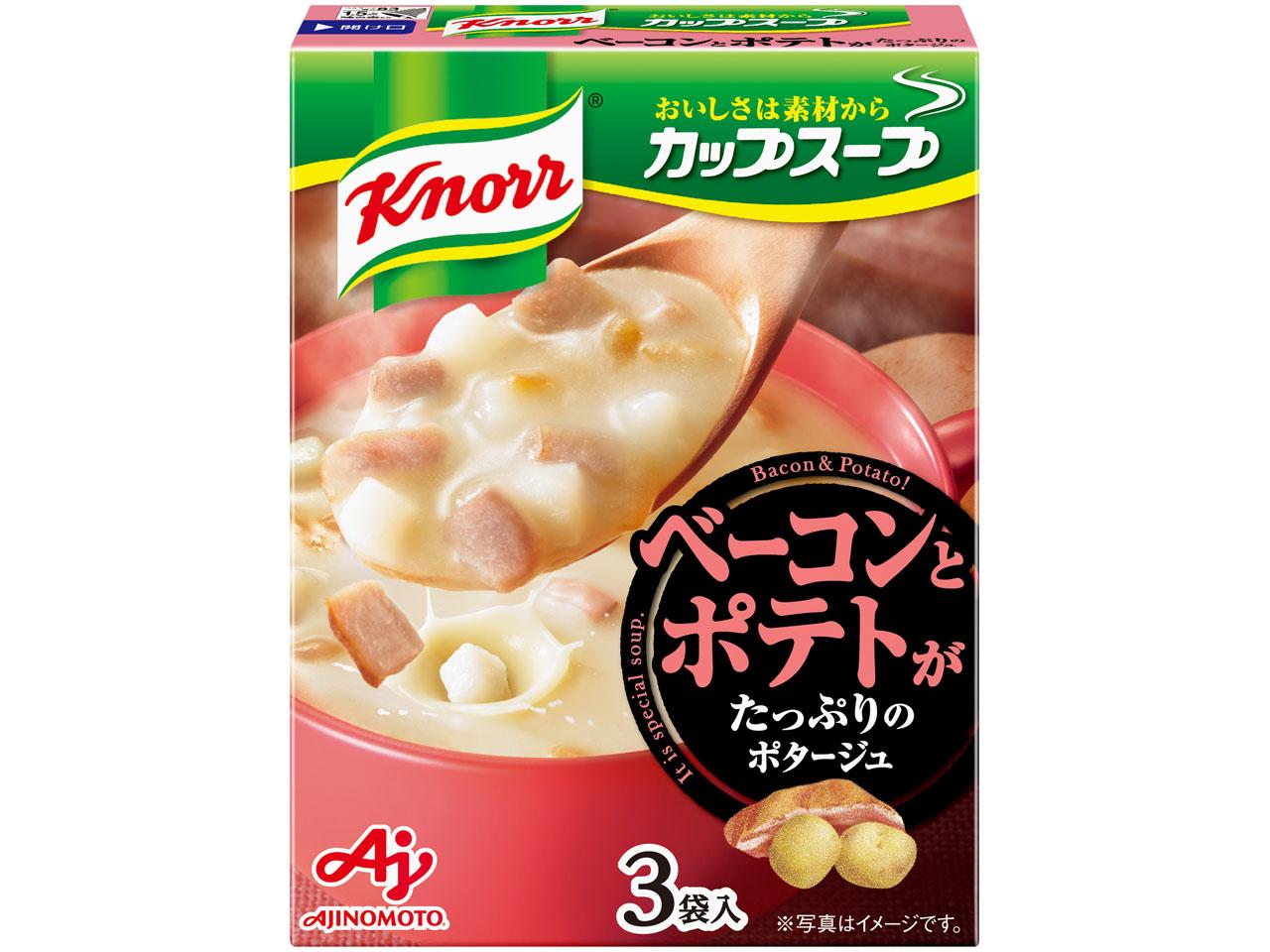 「クノール カップスープ」ベーコンとポテトがたっぷりのポタージュ