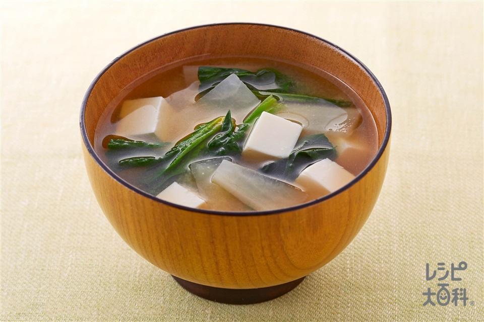 ほうれん草・大根と豆腐のみそ汁
