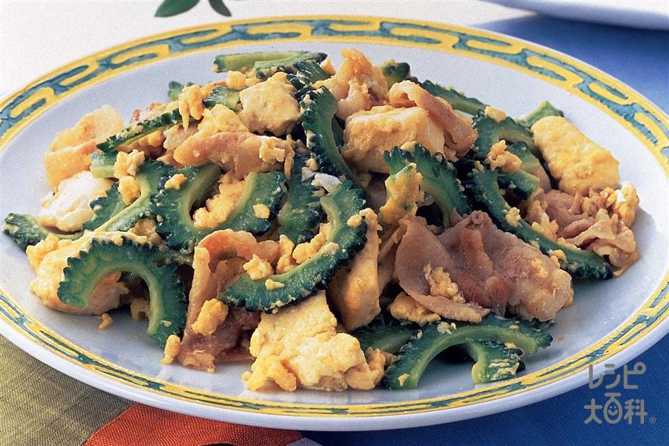 ボリュームゴーヤチャンプルー(ゴーヤ+木綿豆腐を使ったレシピ)