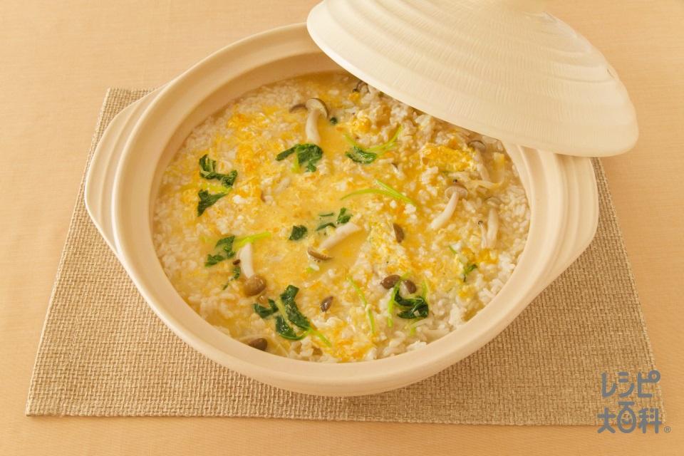 卵雑炊(ご飯+卵を使ったレシピ)