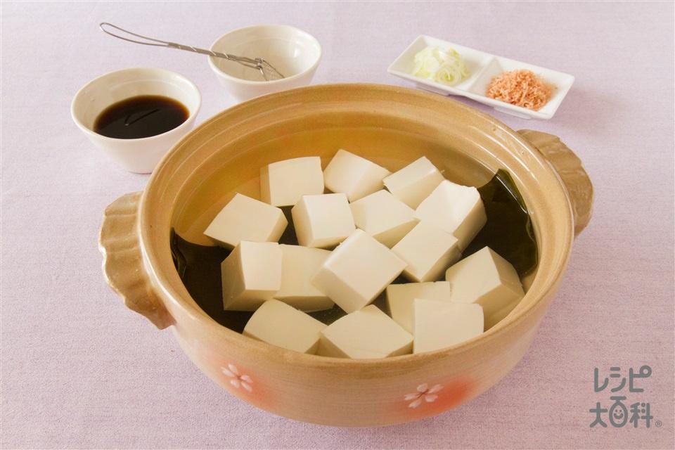 ヘルシー湯豆腐