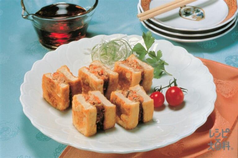 豆腐のはさみ揚げ