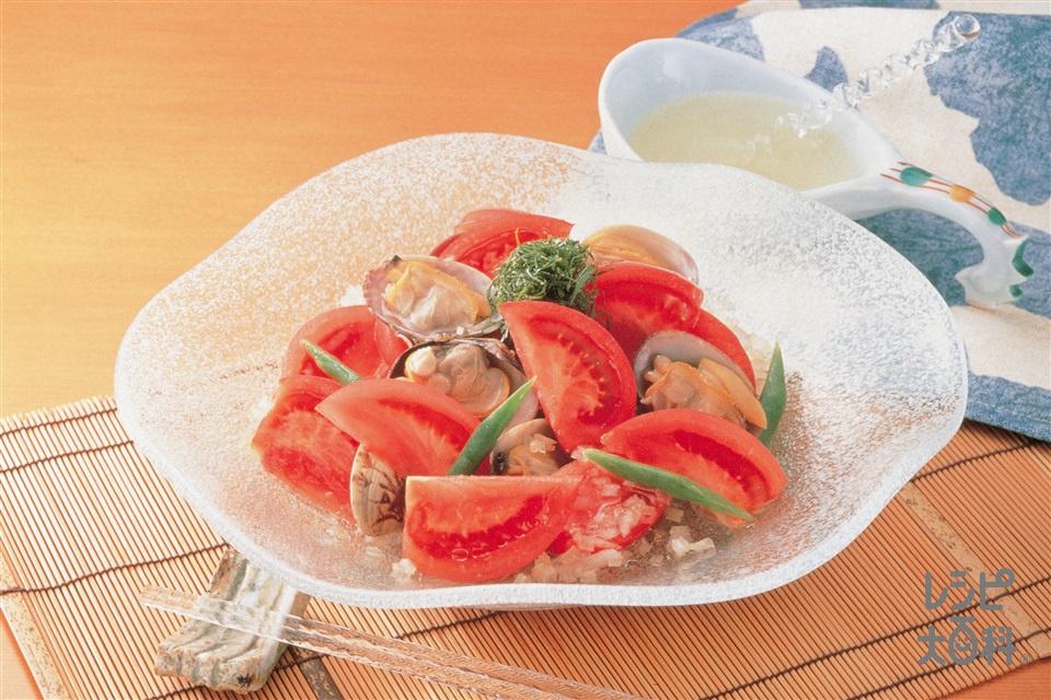 トマトとアサリのサラダ(あさり(殻つき)+トマトを使ったレシピ)