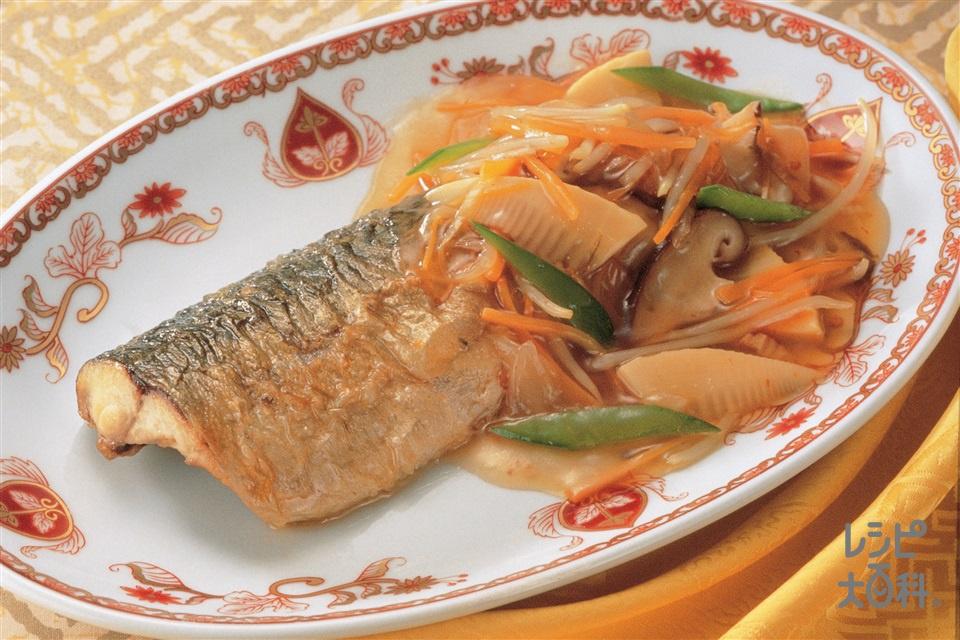 さばの中国風野菜あんかけ(さば+ゆでたけのこを使ったレシピ)