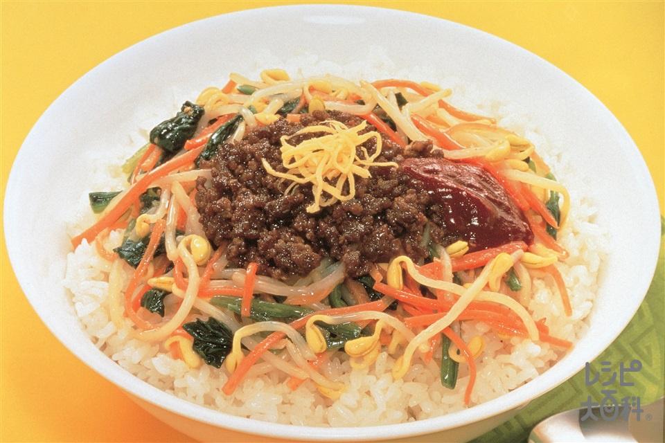 牛ひき肉でつくるビビンバ(大豆もやし+ご飯を使ったレシピ)