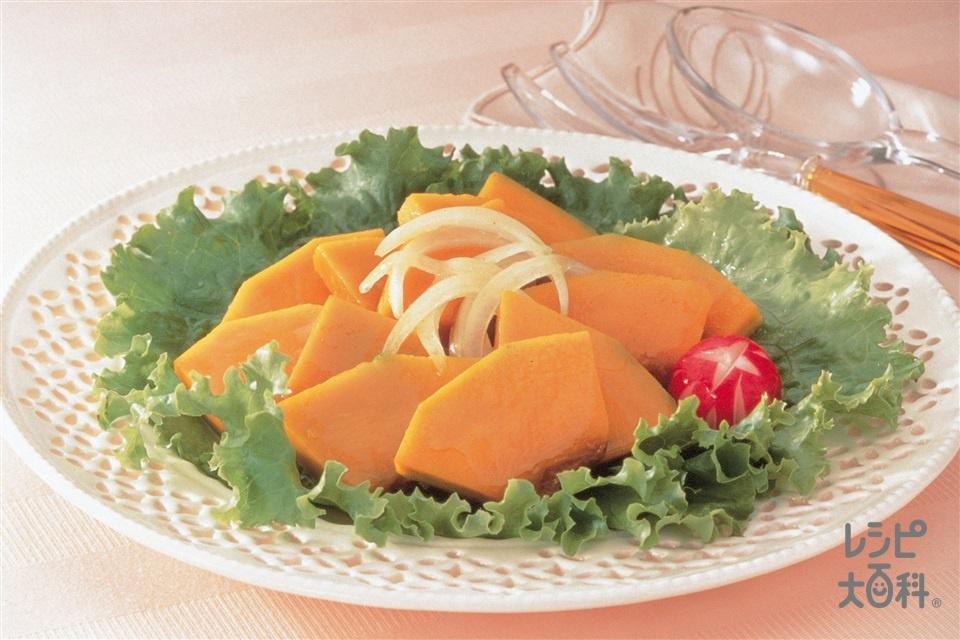 パンプキンサラダ べに花油ドレッシング(かぼちゃ+玉ねぎを使ったレシピ)