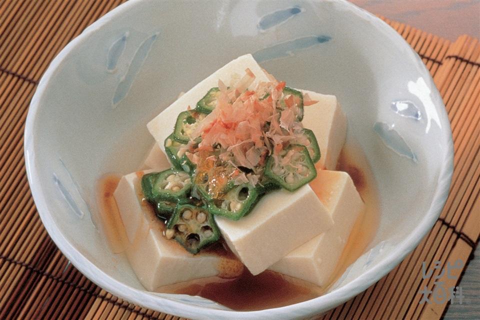 オクラ冷ややっこ(絹ごし豆腐+オクラを使ったレシピ)