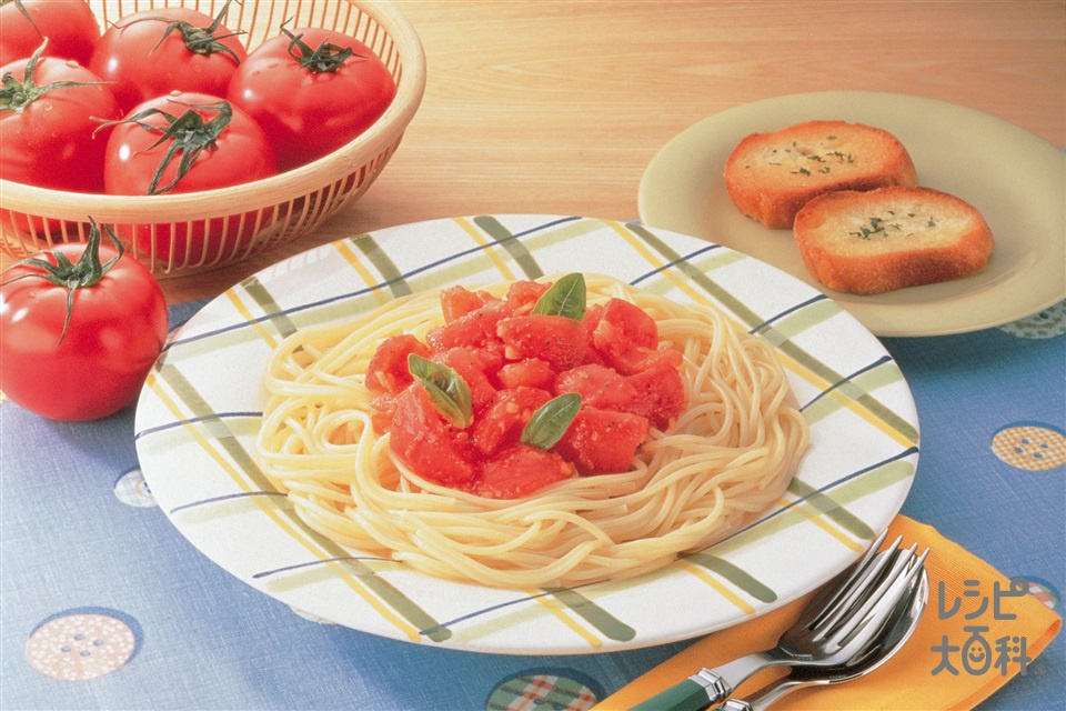 フレッシュトマトスパゲッティ(スパゲッティ+トマトを使ったレシピ)