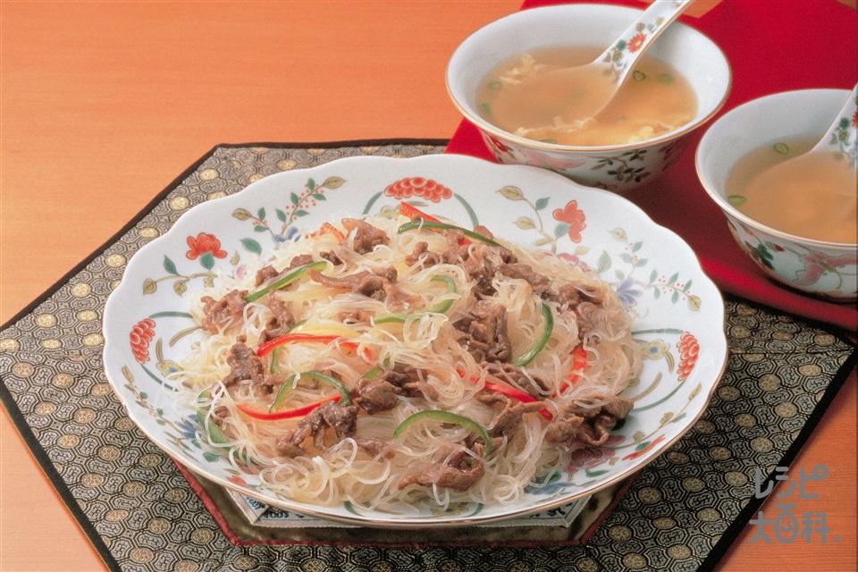 ビーフンと牛肉の炒めもの(ビーフン+牛もも肉を使ったレシピ)
