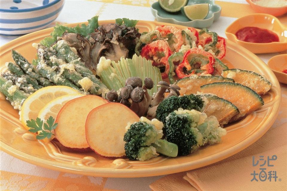 ヘルシー野菜のカラッと揚げ(さつまいも+かぼちゃを使ったレシピ)